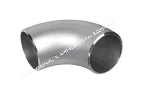 China Solid Bending Aluminium Tubing Fittings For For Automotive And Mechanical Industry supplier